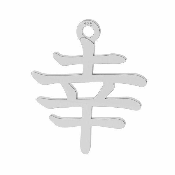 Čínský charakter štěstí přívěsek stříbrný 925, LKM-2109 - 0,50